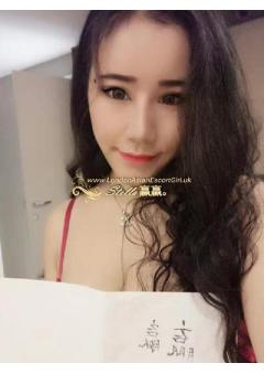 London Asian Beauty VIP Courtesan Independent High Class Companion