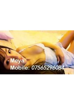 Slim Vietnamese girl nuru massage (incall & outcall)