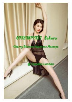 Sakura - Japanese Cherry Blossom Sensual Touching Massage