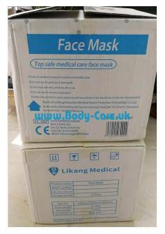 Medical masks are available in the UK – London stock