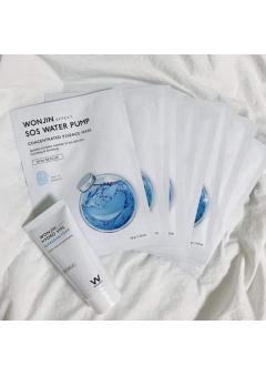 WONJIN EFFECT SOS Water Pump Masks